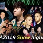 รวมสุดยอดโชว์ที่หาดูที่ไหนไม่ได้  บนเวที JOOX Thailand Music Awards 2019 บอกเลยว่าห้ามพลาด!!
