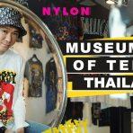 เสื้อยืดทุกตัวมีเรื่องเล่า ตามไปดูงานแสดงเกี่ยวกับเสื้อยืดกันที่ Museum of TEEs Thailand
